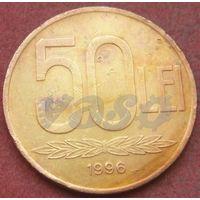 6450:  50 лей 1996 Румыния