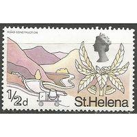 Остров Св. Елены. Королева Елизавета II. Горный ландшафт. 1968г. Mi#196.