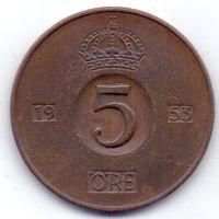 Швеция,  5 эре 1953 года.