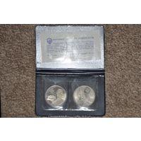 Югославия. 2 монеты по 10 динаров 1983 (40-летие битв на реках Сутьеска  и Неретва )