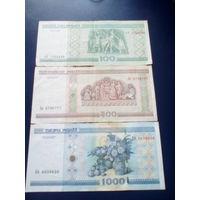 Купюры,банкноты Беларуси 2000 год