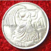 7735:  1 лира 1973 Сан-Марино