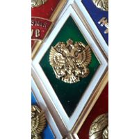 Ромб Россия зеленый