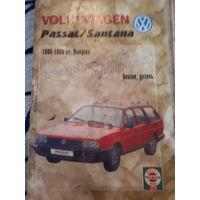 Руководство по ремонту и эксплуатции Volkswagen