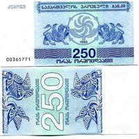 Грузия 250 купонов образца 1994 года UNC p43а