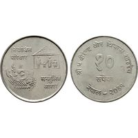 Непал 10 рупий 1974 FAO