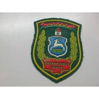 Шеврон пограничная группа Гродно Беларусь