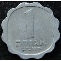 349:  1 агора 1962 Израиль