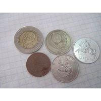 Пять монет/17 с рубля!