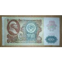 100 рублей 1991 года - модификация