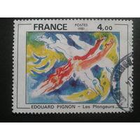 Франция 1981 живопись