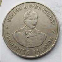Остров Кулион, Филиппины, песо, 1925, Лепрозорий на Кулионе (1913 - 1930), редкость