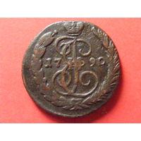 1 копейка 1790 ЕМ медь