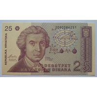 Хорватия 25 динар 1991 UNC