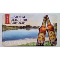 """Ценник на пиво """"Лидское """"."""
