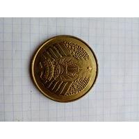 Школьная медаль Беларусь