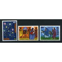 Гана. Рождество. Серия 3 марки. 1971**