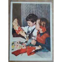 """Савин А. """"Сложный заказ"""". Дети 1956 г. Чистая."""
