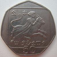 Кипр 50 центов 1991 г. (g)