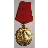 Супер Скидка ! Албания, Орден Знамени