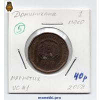 Доминикана - 1 песо 2008 года (магнетик) - 5