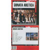 Sonata Arctica (CD mp3) Соната Арктика. Диск оригинальный. С коробкой и полиграфией