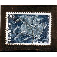 Швейцария. Ми-896. Крылатая лошадь (созвездие Пегаса).1969.