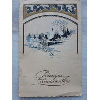 Новогодняя поздравительная открытка. Латвия 1935 г.