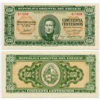 Уругвай. 50 центов (образца 1939 года, P34, UNC)
