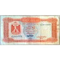 1/4 динара 1971
