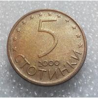 5 стотинок 2000 Болгария #01