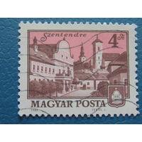 Венгрия 1980г. Архитектура.