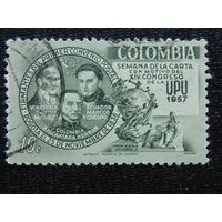 Колумбия 1957 г. Конгресс.