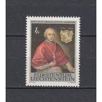 Лихтенштейн. 1974. 1 марка (полная серия). Michel N 613 (1,7 е)