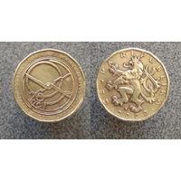 Монета 20 крон 2000 Чехия (нового образца)