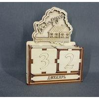 Вечный календарь из дерева