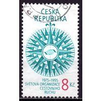 Чехия 1995 61 0,7e Туризм ГАШ