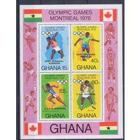 [1845] Гана 1977. Спорт.Олимпиада.Футбол и др. БЛОК С НАДПЕЧАТКОЙ.
