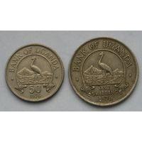 Уганда 1 Шиллинг + 50 Центов (77)
