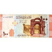 Сирия 100 фунтов (2009)