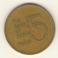 5 вон 1969 г.