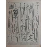 ОРУЖИЕ 1. Энциклопедическая гравюра 19в. ARMES 1.   31х23см.
