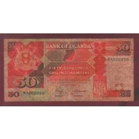 УГАНДА. 50 шиллингов 1994г. МА000950 распродажа