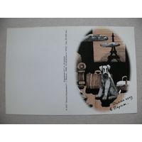 Огурцов Г., Опять хочу в Париж; 1998, двойная, чистая, мини-формат (изд. Минск).
