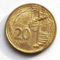 Азербайджан, 20 гяпиков 2006