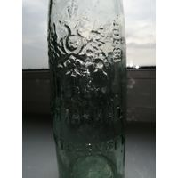 Пивная бутылка Калинкинъ