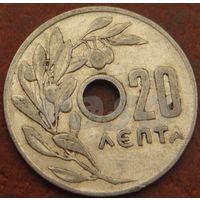 4736:  20 лепт 1954 Греция