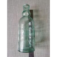 Старая бутылка с рельефной надписью - наркомпищепром СССР главмясо гематоген