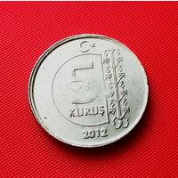 26-40 Турция, 5 куруш 2012 г.