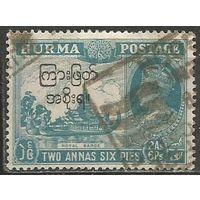Бирма. Король Георг VI. Барк.  Надпечатка на #58. 1947г. Mi#77.